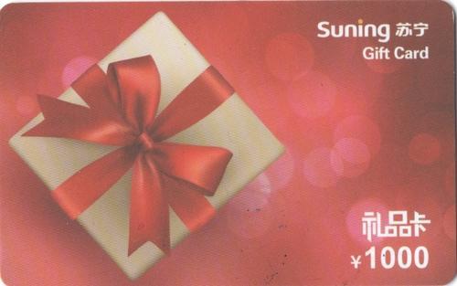 苏宁超市卡如何充值爱奇艺 腾讯视频会员来周末